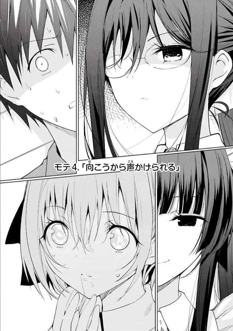 Shinigami-sama to 4-nin no Kanojo - หน้า 1