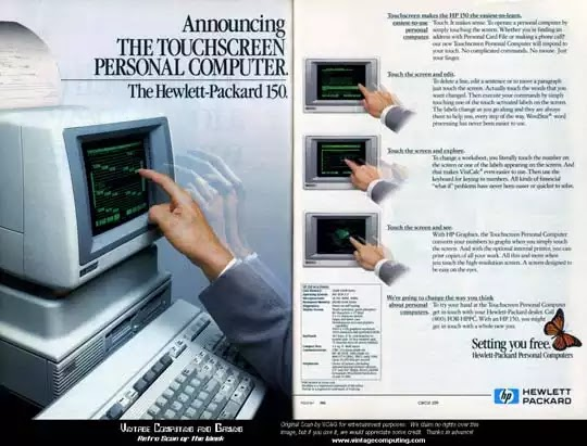 Old days' Computer Advertisements 47