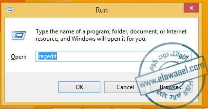 كيفية ايقاف windows 10 من عمل اعادة تشغيل بعد التحديث
