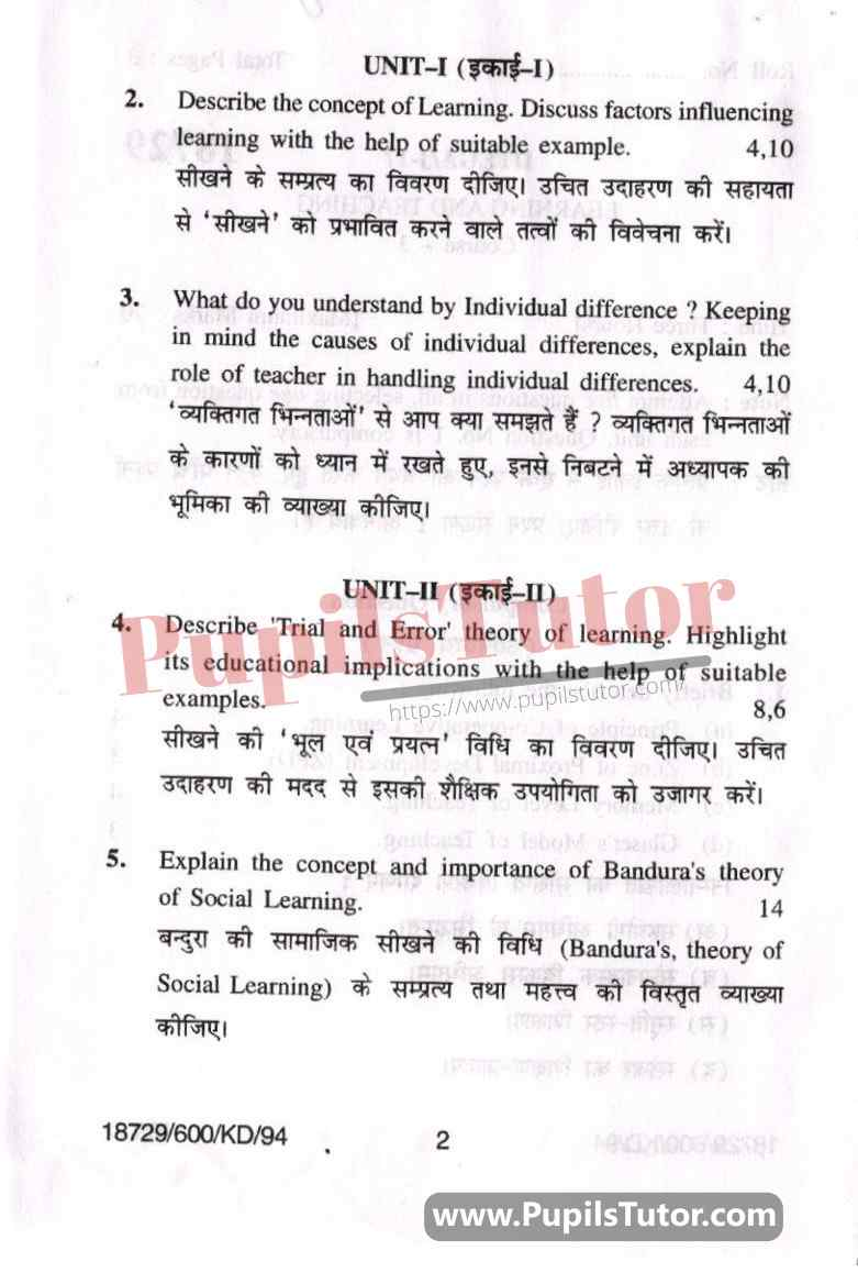KUK (Kurukshetra University, Haryana) Learning And Teaching Question Paper 2017 For B.Ed 1st And 2nd Year And All The 4 Semesters In English And Hindi Medium Free Download PDF - Page 2 - www.pupilstutor.com