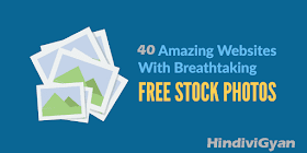 Where to get free stock images for blog post?
