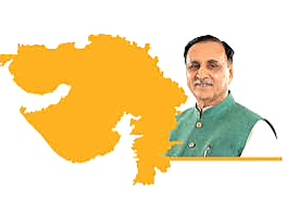 Gujarat govt.D.A Notifications 2021