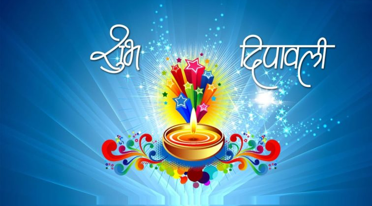 18 Happy Diwali 2018 Imageswallpaper P Os Pictures For Download