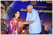 Bichagadu Movie Successmeet-thumbnail-8