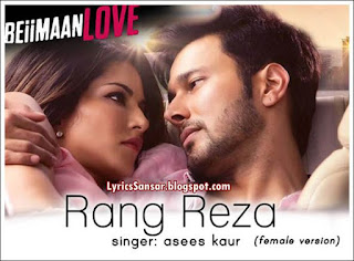 RANG REZA (Female Version) LYRICS : Beiimaan Love