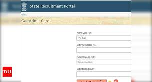 rsmssb admit card 2019,rsmssb librarian admit card 2020,admit card rajasthan,rsmssb je admit card 2020,rsmssb news,rajasthan police admit card 2020
