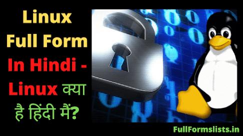 https://www.fullformslists.in/2021/06/linux-full-form-in-hindi-linux.html