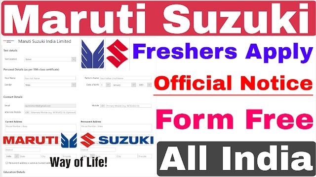 Maruti Suzuki Freshers Recruitment 2020 | Maruti Suzuki recruitment Official Notice
