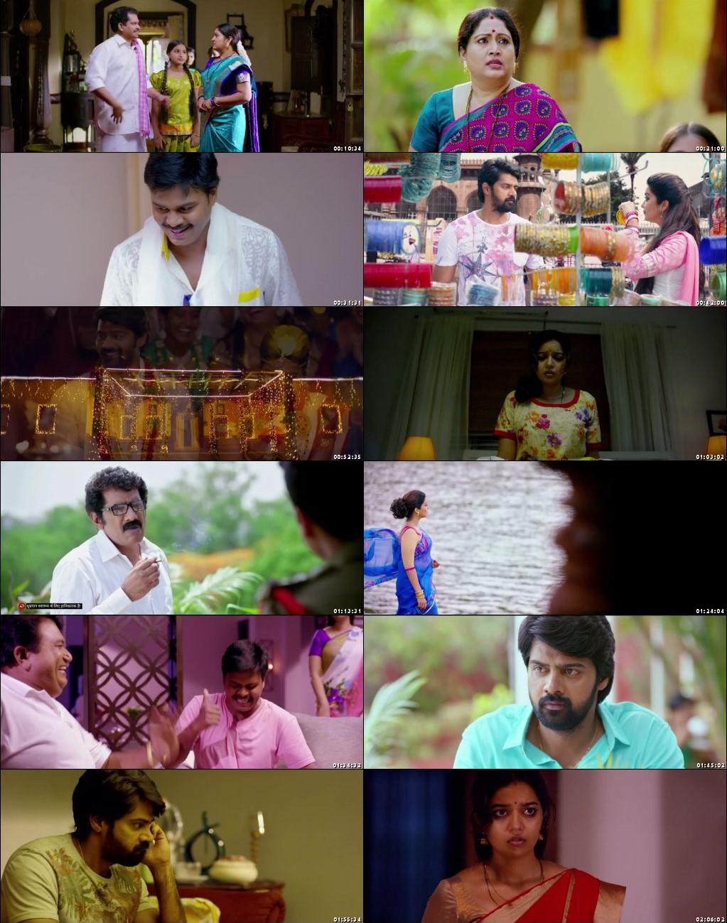Tripura 2015 Hindi Dubbed Movie Online Watch