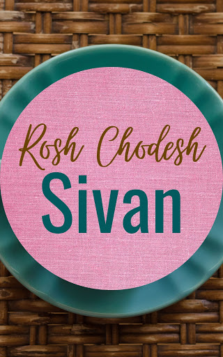 Happy Rosh Chodesh Sivan Greeting Card | 10 Free Modern Cards | Happy New Month | Third Jewish Month