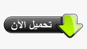 واتساب عمر العنابي 2020 Obwhatsapp اخر تحديث واخر اصدار ضد الحظر