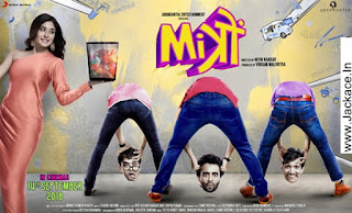 Mitron First Look Poster 6