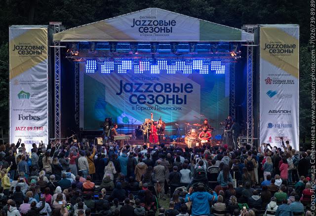 Christian Scott at Moscow Jazz Seasons Fest