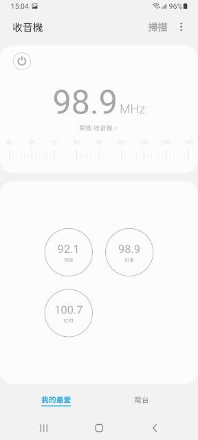 Samsung M12 大螢幕高電量 4G雙卡待機 音樂奇機 - 14