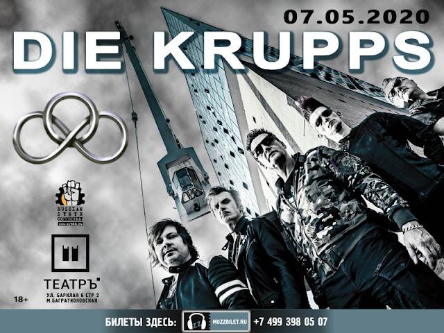Die Krupps в России