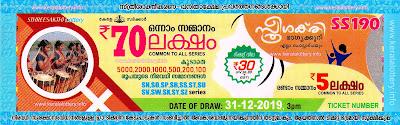 """KeralaLottery.info, """"kerala lottery result 31.12.2019 sthree sakthi ss 190"""" 31st December 2019 result, kerala lottery, kl result,  yesterday lottery results, lotteries results, keralalotteries, kerala lottery, keralalotteryresult, kerala lottery result, kerala lottery result live, kerala lottery today, kerala lottery result today, kerala lottery results today, today kerala lottery result, 31 12 2019, 31.12.2019, kerala lottery result 31-12-2019, sthree sakthi lottery results, kerala lottery result today sthree sakthi, sthree sakthi lottery result, kerala lottery result sthree sakthi today, kerala lottery sthree sakthi today result, sthree sakthi kerala lottery result, sthree sakthi lottery ss 190 results 31-12-2019, sthree sakthi lottery ss 190, live sthree sakthi lottery ss-190, sthree sakthi lottery, 31/12/2019 kerala lottery today result sthree sakthi, 31/12/2019 sthree sakthi lottery ss-190, today sthree sakthi lottery result, sthree sakthi lottery today result, sthree sakthi lottery results today, today kerala lottery result sthree sakthi, kerala lottery results today sthree sakthi, sthree sakthi lottery today, today lottery result sthree sakthi, sthree sakthi lottery result today, kerala lottery result live, kerala lottery bumper result, kerala lottery result yesterday, kerala lottery result today, kerala online lottery results, kerala lottery draw, kerala lottery results, kerala state lottery today, kerala lottare, kerala lottery result, lottery today, kerala lottery today draw result,"""