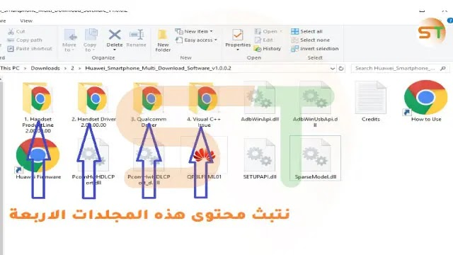 شرح-برنامج-Huawei-Multi-Flash-Tool