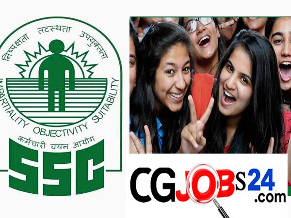 SSC Recruitment 2019 कर्मचारी चयन आयोग द्वारा 1351  पदों पर  सीधी भर्ती हेतु Official Notification जारी ...देखिये