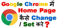 How-to-Set-Homepage-in-Chrome-Browser