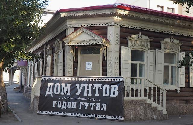 Россия, Улан-Удэ