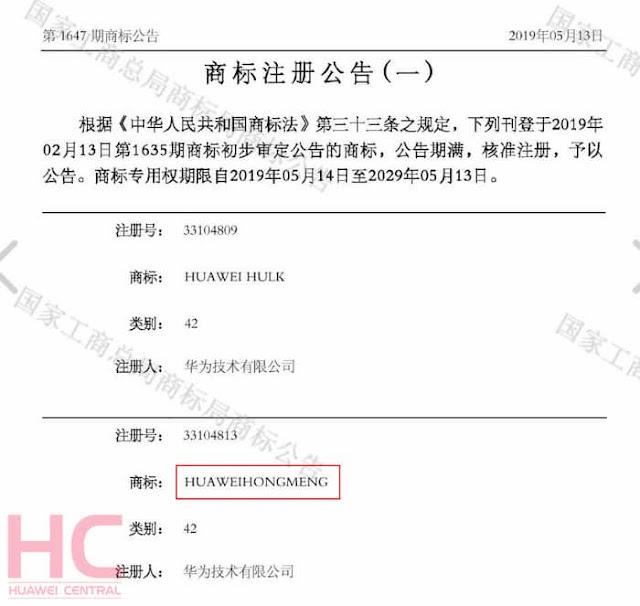 نظام HongMeng