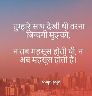 Zindagi Best quotes