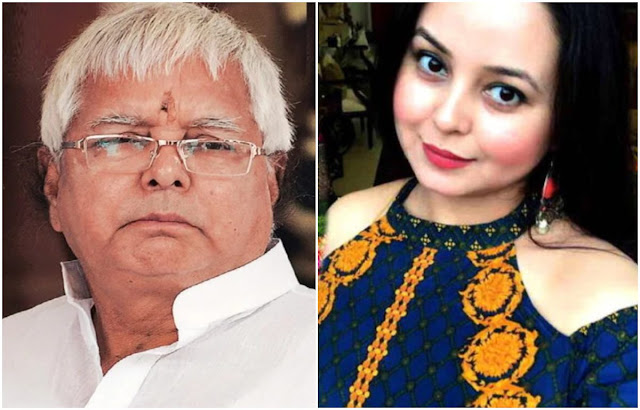 lalu-yadav-daughter-details