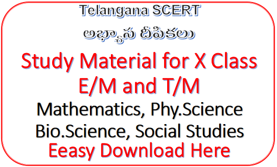 X-Class(10th Class, SSC) Study Material (Abhyasa Deepika) for Optional Subjects in Both EM and TM Prepared by SCERT Telangana