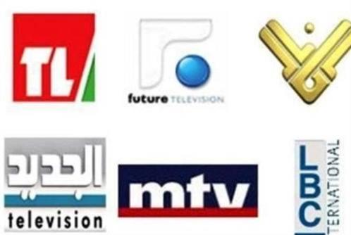 تردد القنوات اللبنانية 2020 على عربسات