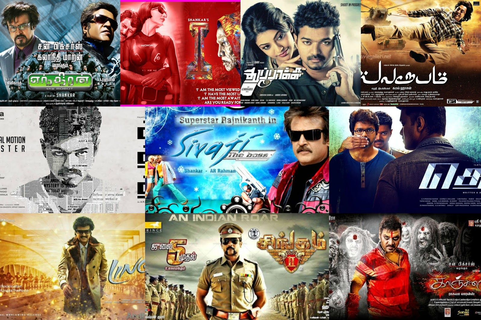 Tamil Good Movie Collections