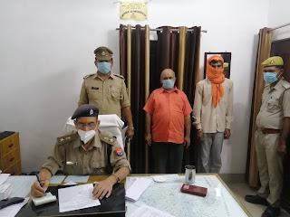 थाना एट पुलिस द्वारा 2 गांजा तस्कर को गांजा के साथ गिरफ्तार किया -पुलिस अधीक्षक जालौन
