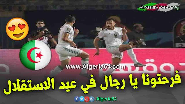 فوز ثمين للجزائر على غينيا بثلاثية نظيفة  ♥