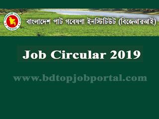 Bangladesh Jute Research Institute (BJRI) Job Circular 2019