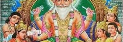 Vishwakarma Puja 2021: Tomorrow is Vishwakarma Puja, know Puja Muhurta and importance of this day