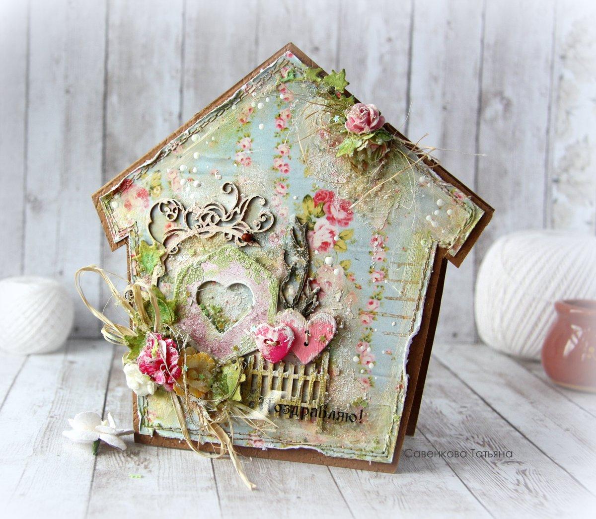 раз домик для открытки предусматривает использование ламелей