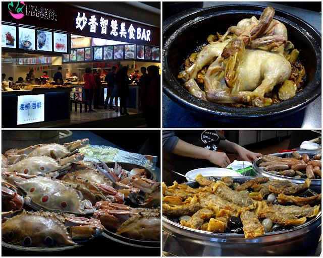 Xiamen food choices