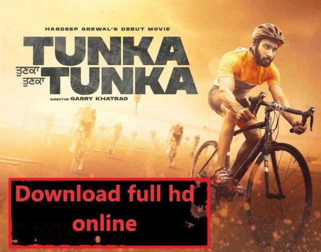 tunka tunka movie download filmywap online
