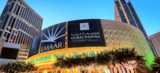 شقق فندقية في دبي قريبة من دبي مول