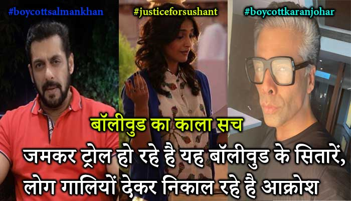 Bollywood Breaking Latest News Hindi