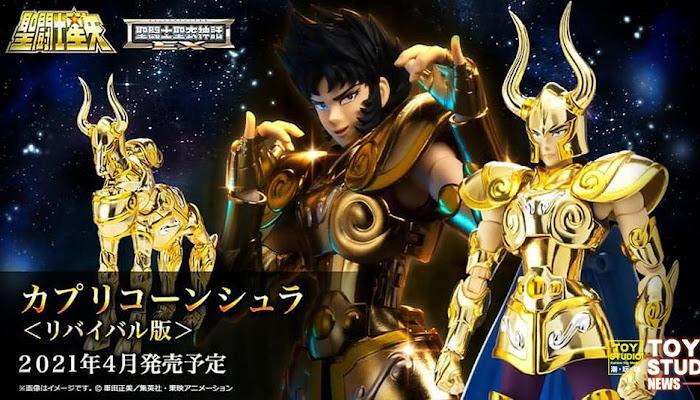 [日系玩具] 聖闘士 聖衣神話EX《聖闘士星矢》摩羯座修羅 REVIVAL版