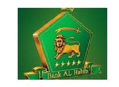 Bank Al Habib Graduate Trainee Officer (GKL-19) 2021 online Apply