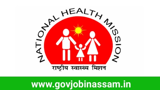 National Health Mission Assam Recruitment 2018