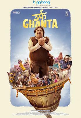 Urf Ghanta (2021) Hindi 720p | 480p HDRip x264 700Mb | 300Mb