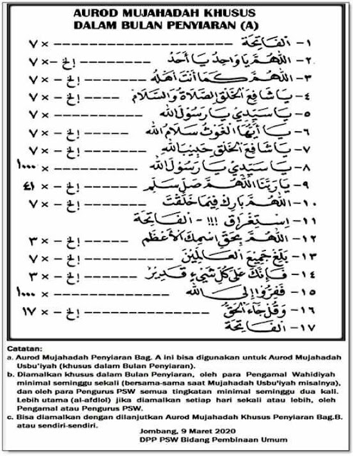 Aurod Mujahadah Bulan Penyiaran Wahidiyah