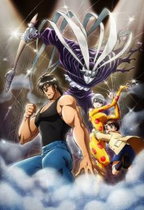 Karakuri Circus (Batch) Subtitle Indonesia