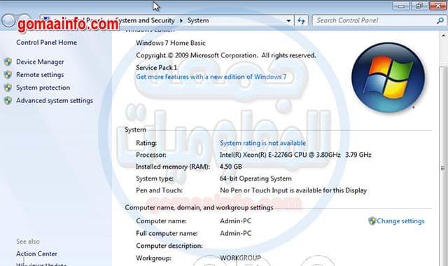 تجميعة إصدارات ويندوز سفن Windows 7 SP1 AIO 22in1