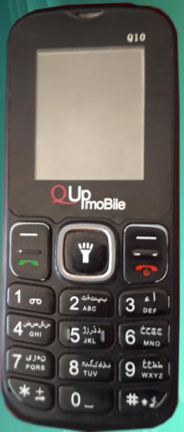 Khawaja fareed Mobile Shop