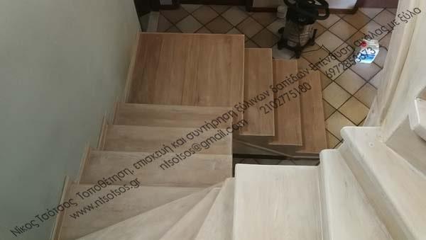 Αλλαγή χρώματος σε ξύλινη σκάλα