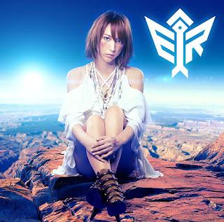 Eir Aoi – Tsubasa Lyrics (Opening Arslan Senki: Fuujin Ranbu)