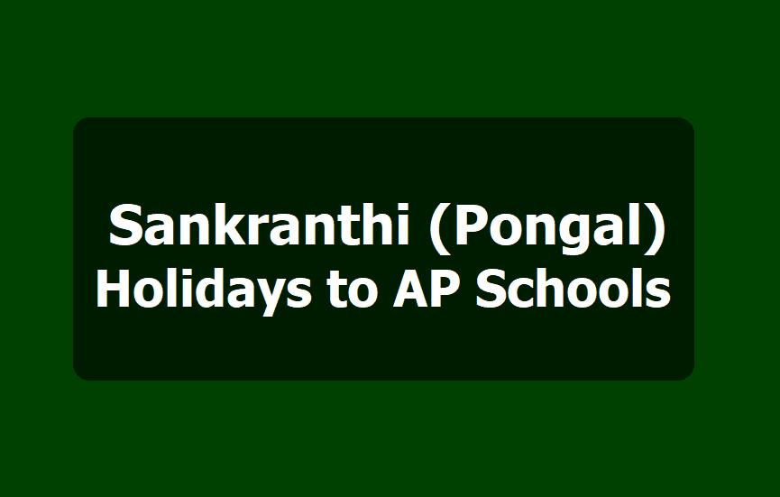 Susd Calendar 2022 23.Ap Sankranti Holidays 2022 For Schools Pongal Festival